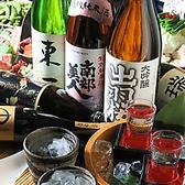 九州自慢 広島八丁堀店のおすすめ料理2