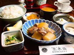 京水仙のおすすめ料理1
