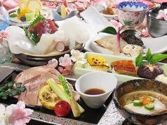 創作和食 凛桜の写真