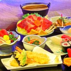 大漁寿司 川西店のおすすめ料理1