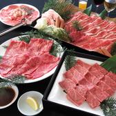 民芸肉料理 はや 泉北の郷の写真