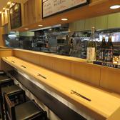 和食屋 琥珀の雰囲気2