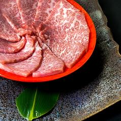 ネオ大衆焼肉エースの写真