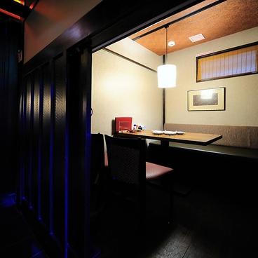 居酒屋 町家個室 和花のしずく 三宮店の雰囲気1