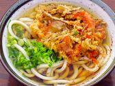 長楽製麺所 香川のグルメ