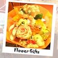 【Wedding】新郎新婦に花束のプレゼント☆