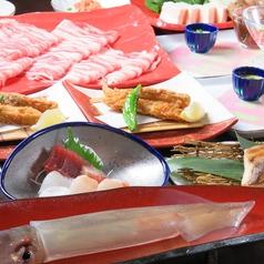 函館魚まさ 札幌すすきの店のコース写真