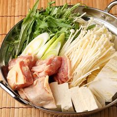 水炊き鍋(1人前)