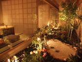 四季 海山邸 博多ARK店の写真