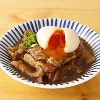 絶品!肉豆冨は「バラ」と「スジ」の2種類。