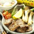料理メニュー写真イベリコ豚とエリンギの岩塩焼き おろしポン酢