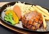 ハンバーグ&ステーキ hiro 京都ヨドバシ店のおすすめポイント1