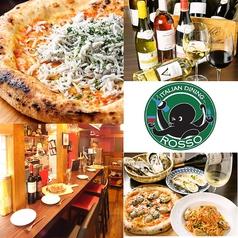 ロッソ 明石 italian dining ROSSO