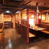 【西小山駅2分】トークやお箸もすすむ、明るい店内♪