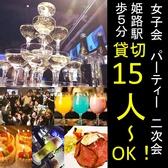 Dining Bar NEXT ダイニングバーネクスト 姫路駅のグルメ