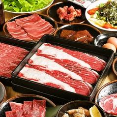 肉匠坂井 あま七宝店のおすすめ料理1