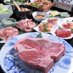 サムライダイニング 盃 sakazukiのおすすめ料理1