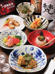 dining えごうのコース写真