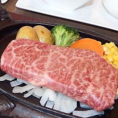 【石垣牛】ザブトンステーキ 150g