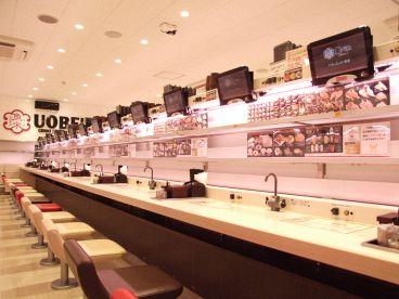 魚べい 渋谷道玄坂店の雰囲気1
