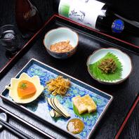 【山形県産の新鮮食材をふんだんに使用】