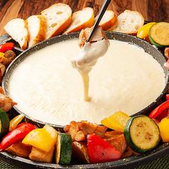 チーズとイタリアン肉バル ボナセーラ 千葉店のコース写真
