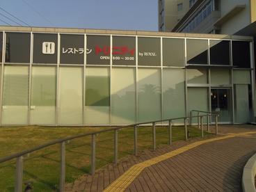 麻生飯塚病院レストラン トリニティの雰囲気1