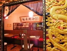 龍盛菜館 水天宮前の雰囲気1