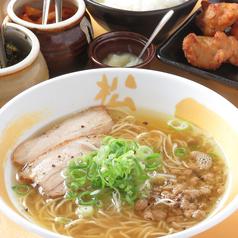 麺屋 松の写真