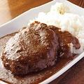 料理メニュー写真然カレー ハンバーグ(200g)