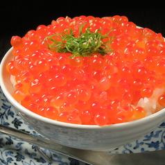 居肴家 一楽 さんすて福山のおすすめ料理1