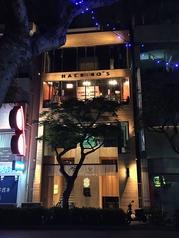 CASA FELIZ American Dinerの外観1
