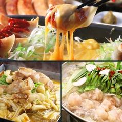 博多餃子舎 603 横浜西口店のおすすめ料理1
