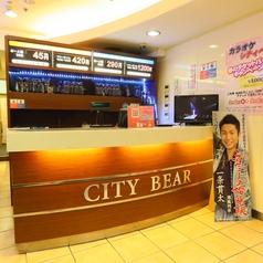カラオケ シティベア 草加1号店の写真