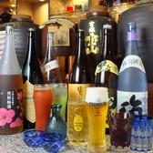 南土酒彩 居酒屋ばかいき 千葉店の雰囲気2