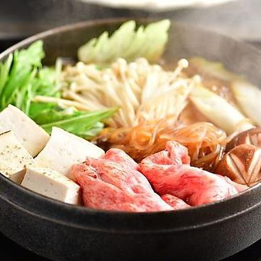 すき焼き しゃぶしゃぶ処 安芸亭のおすすめ料理1