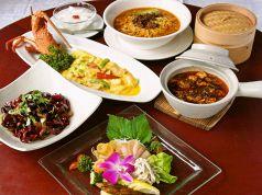 剣閣 中国四川料理のコース写真