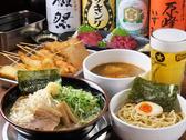 麺匠 えい蔵 多摩センター店 東京のグルメ