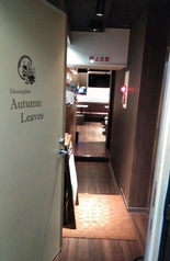 Autumn Leavesの写真