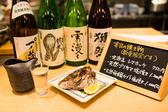 青山食堂のおすすめ料理3