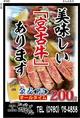 サントリー金麦をオールタイム200円でお楽しみいただけます♪