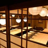 つむぎ TSUMUGI 松山二番町店の雰囲気3