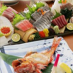 魚串 然の写真