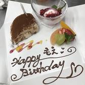 お誕生日のご相談もお受けしております。