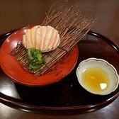 松月 大磯のおすすめ料理3