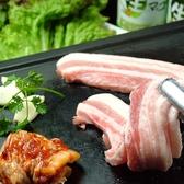 韓和厨房 櫻やのおすすめ料理3