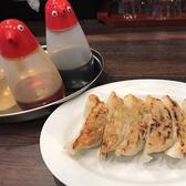 麺処 明かり家のおすすめ料理2