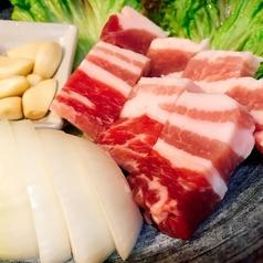 串ひら 駅前店のおすすめ料理1
