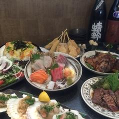 居酒屋 勝真のおすすめ料理1
