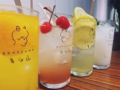 竹内酒造直営ネオ大衆酒場 ぽんシュワ 天王寺あべの店の写真
